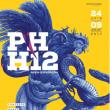 Soirée BEATDANCE CONTEST-FESTIVAL PARIS HIP HOP 2017
