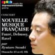 Concert - Nouvelle musique française  à GIVERNY @ MUSEE DES IMPRESSIONNISMES GIVERNY - Billets & Places