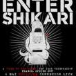 Concert ENTER SHIKARI