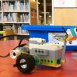Expo Découvre le robot Milo