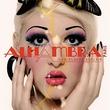 ALHAMBRA, Paris : programmation, billet, place, infos