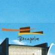 BOCAPOLE - ESPACE EUROPE, Bressuire : programmation, billet, place, infos